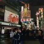Osaka, 2001