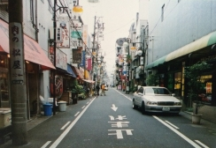 A typical Gifu street off the main street.