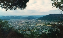 The view of the city from Gifu Castle.