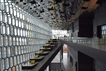 The inside of Harpa concert hall.