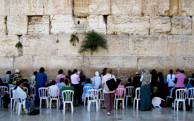 The Western Wall.